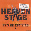 HEAVEN STAGE