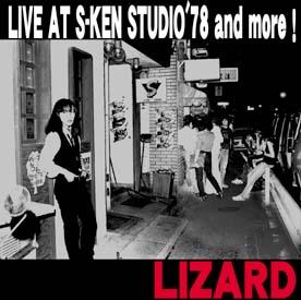 LIVE AT S-KEN STUDIO'78